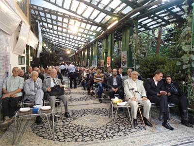 بیست و یکمین بزرگداشت پروفسور حسابی با حضور اعضای انجمن مجموعه داران ایران در تاریخ 92/6/14