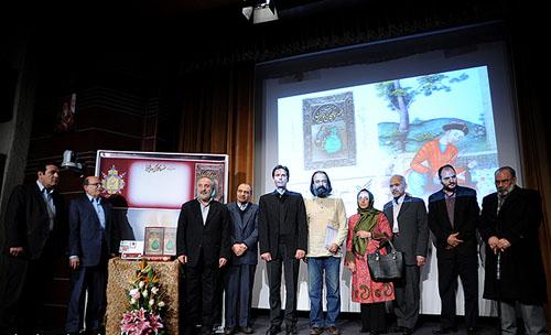 رونمایی از دانشنامه مهر و حکاکی در ایران