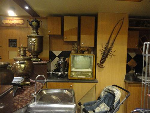 iranian collectors