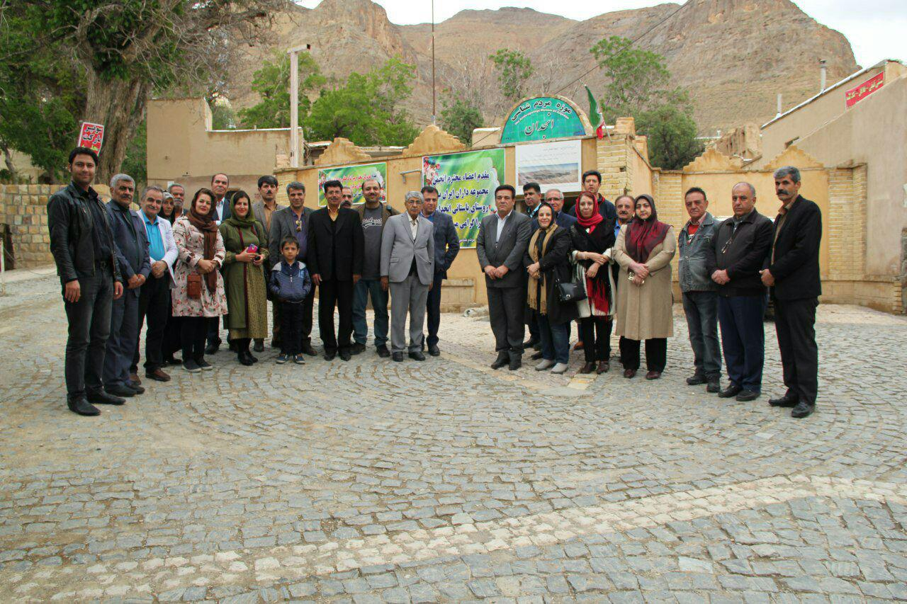 تور بازدید انجمن مجموعه داران از شهر اراک و روستای انجدان